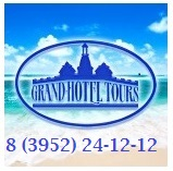 Гранд-Отель Турс